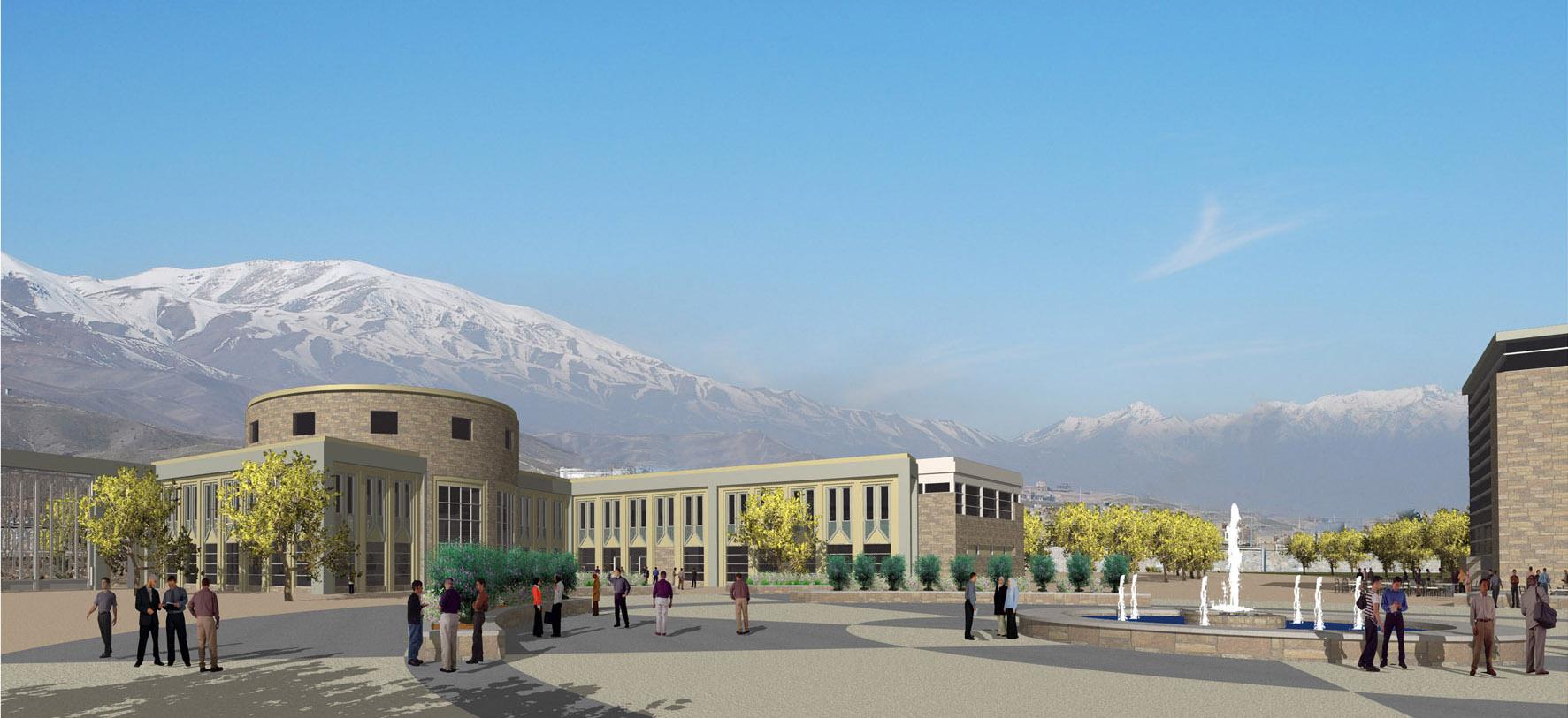 American University of Afghanistan - Kabul