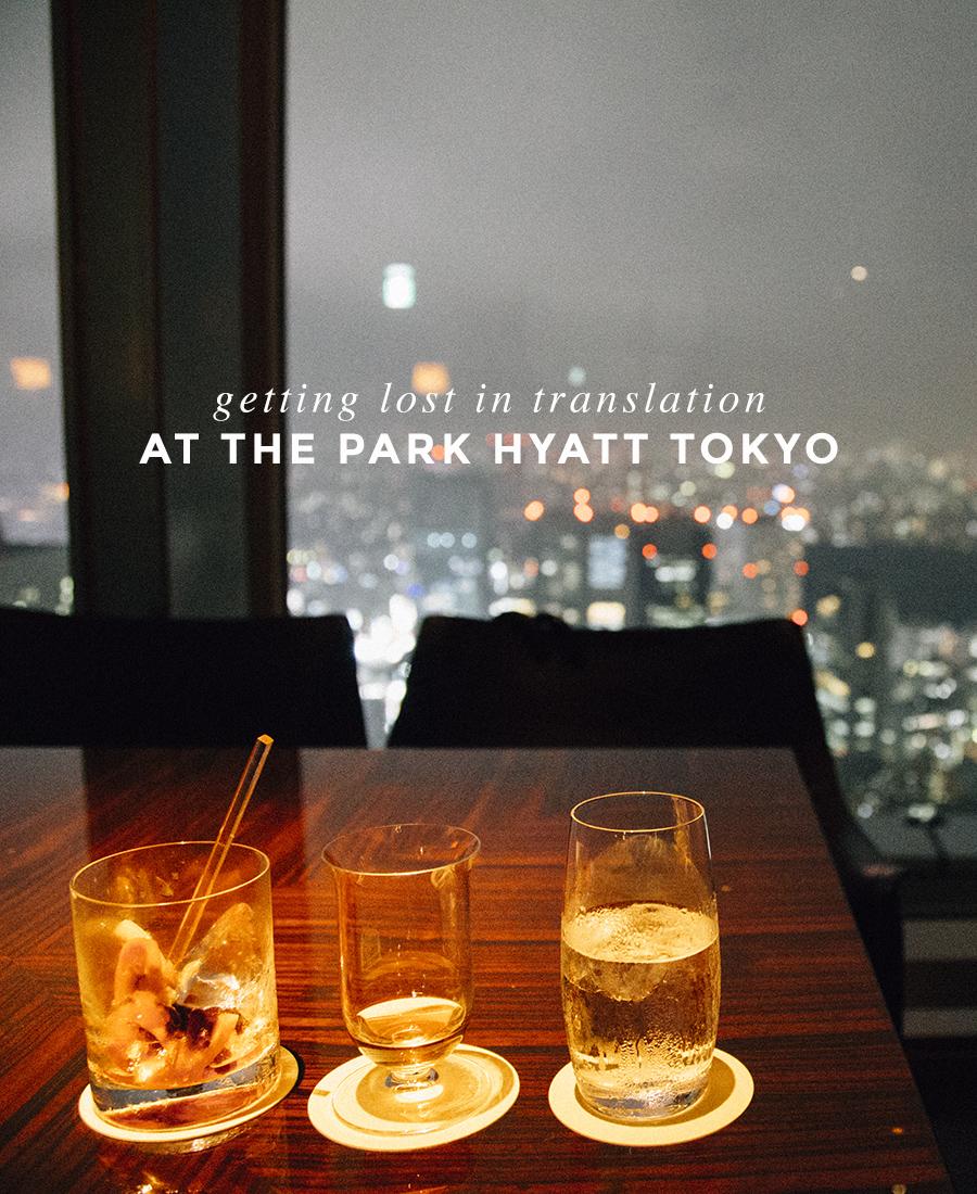 Getting Lost In Translation At The Park Hyatt Tokyo