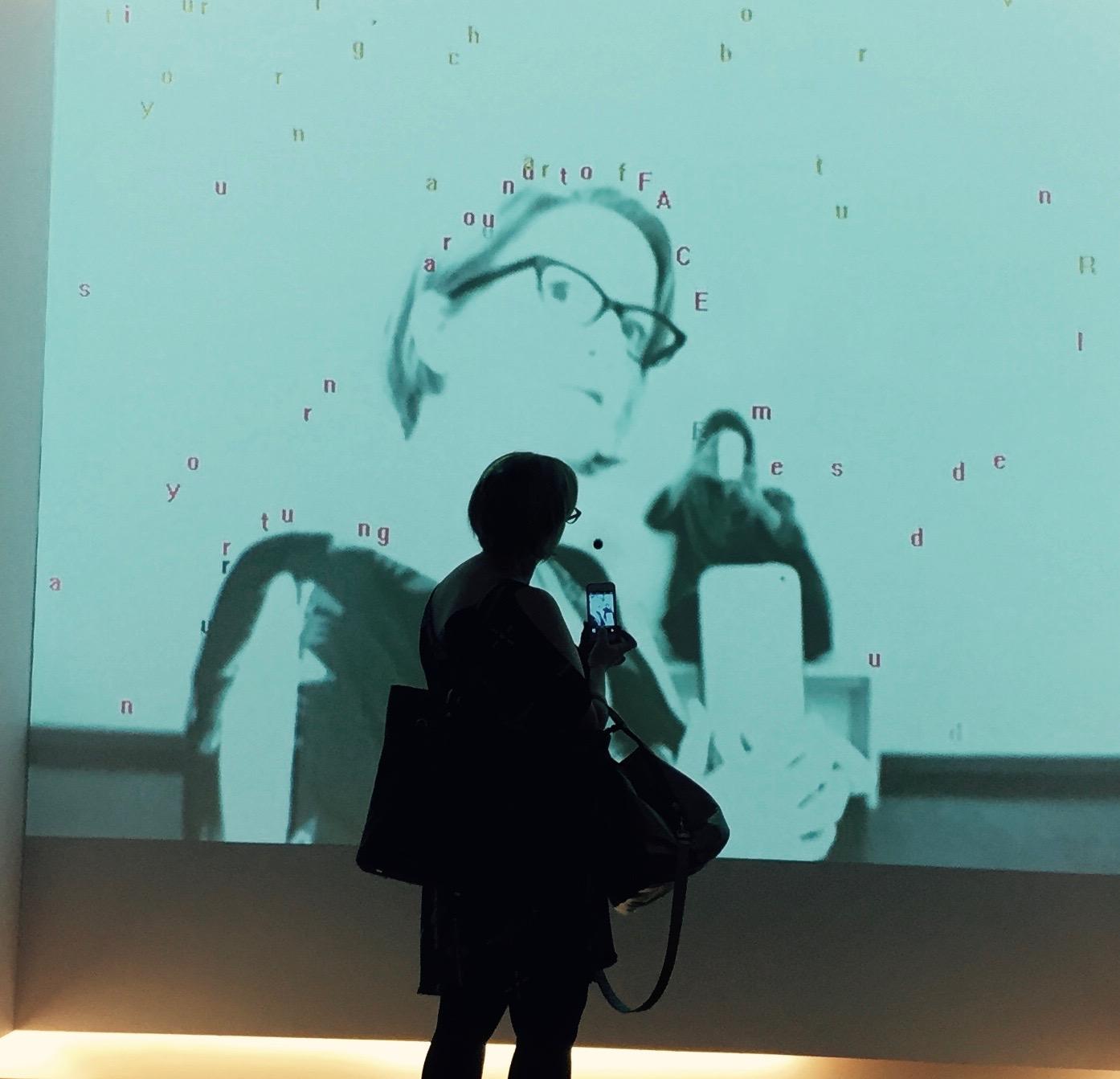 Digital art interaction at the 21C hotel, Louisville