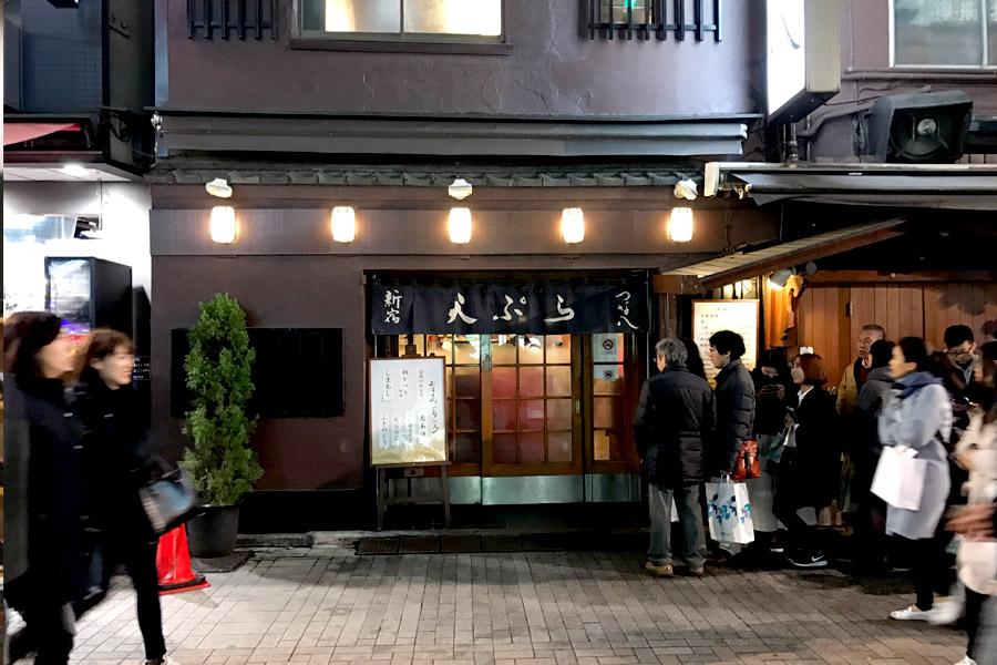 Tempura Tsunahachi Shinjuku