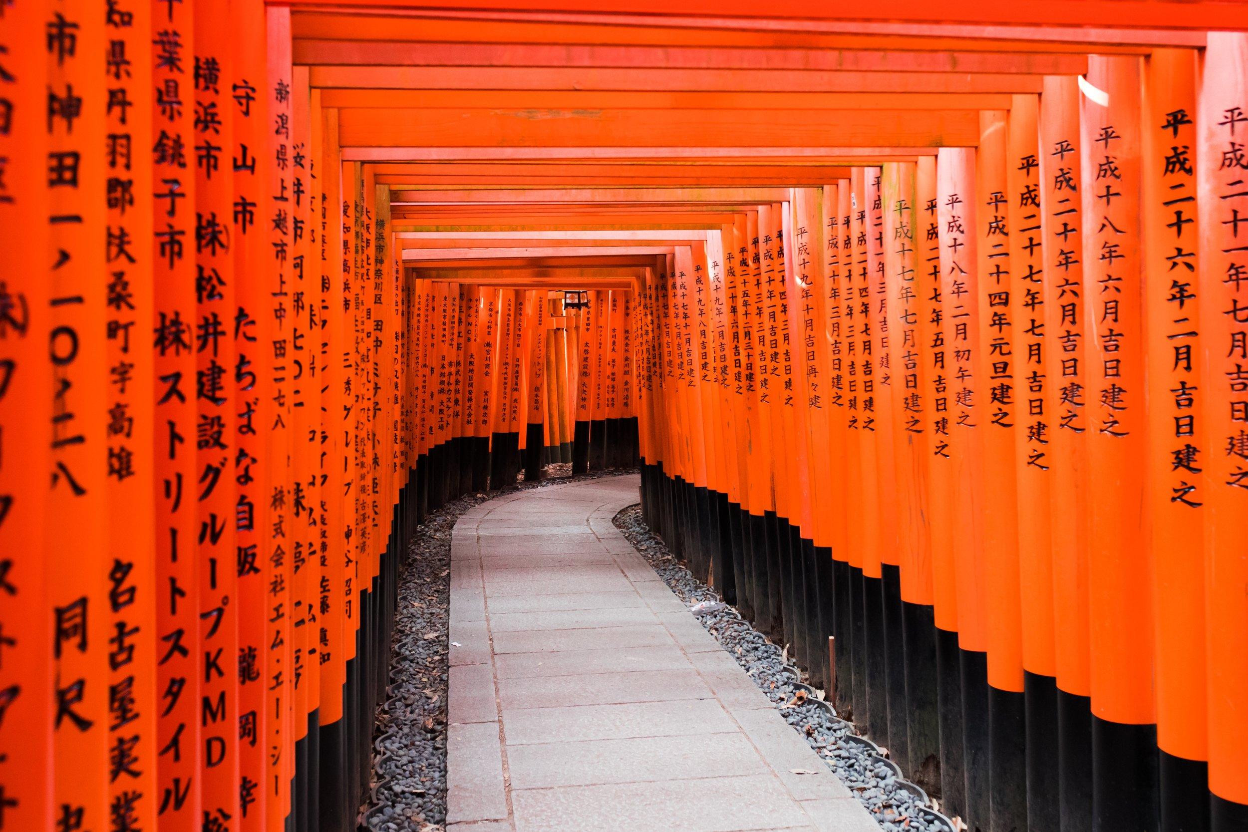Fushimi-Inari Taisha Shrine