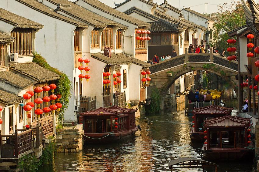 20081116-china-1420.jpg