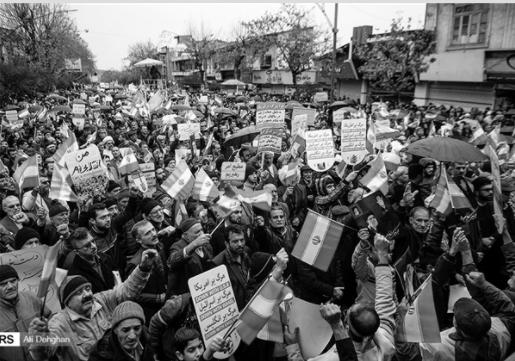Pro-regime demonstration on Wed 3 January