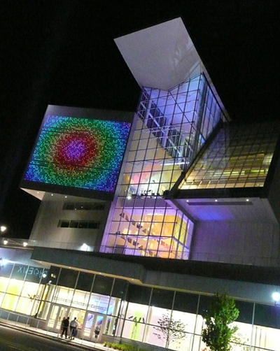 ct_science_center_2009.jpeg