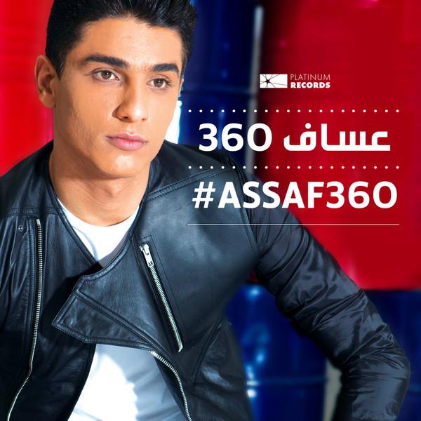 MOHAMMED ASSAF </br> #Assaf360 (Single)