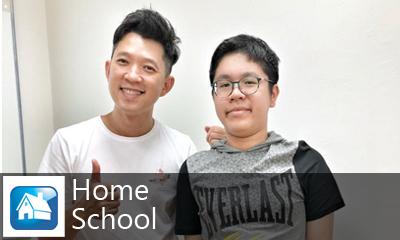 Home-schooled - Damaen Tan a.jpg