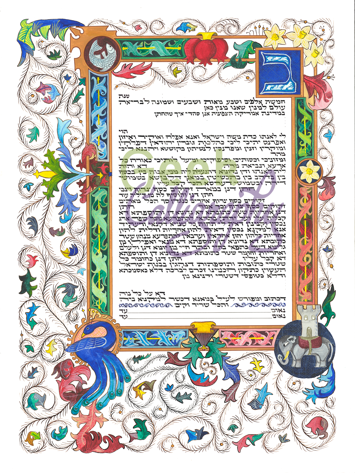 Illuminated Manuscript Ketubah from Geek Calligraphy