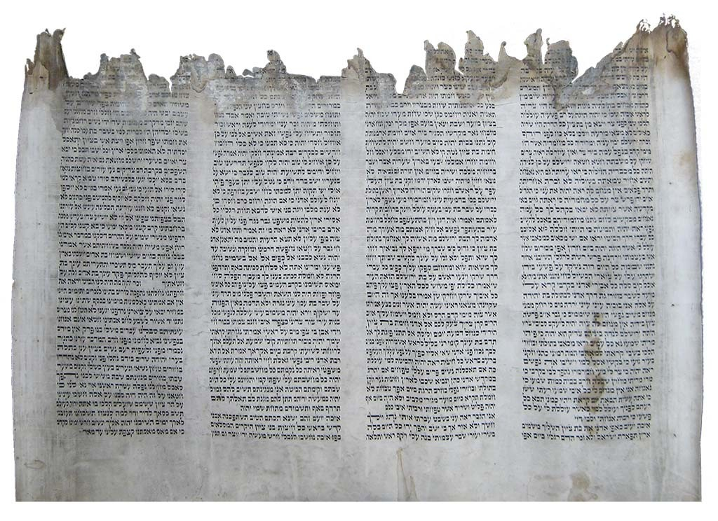 Scroll of Eicha damaged during the Holocaust. Image from the dubious site Scrolls4all.org.