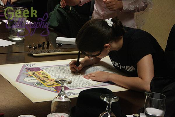 Ariela completes Terri's  ketubah , August 2011