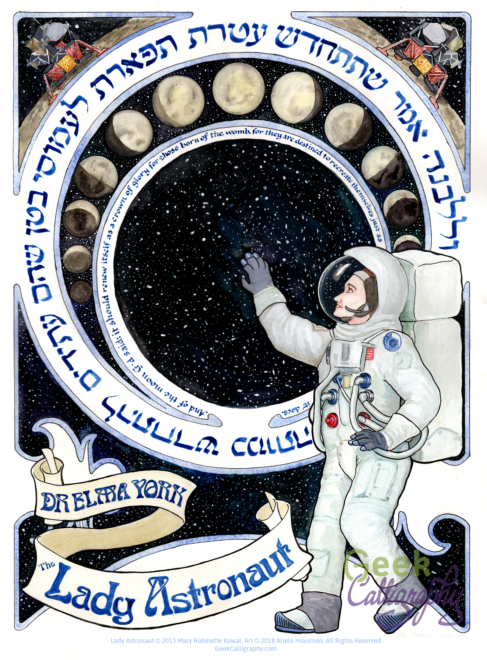 "Woman in a spacesuit reaching into stars in an art nouveau background. A waxing and waning moon arcs above and a lunar lander is in each upper corner. In the lower right, the words ""Dr. Elma York, The Lady Astronaut."" Around the stars there is text in Hebrew and English."