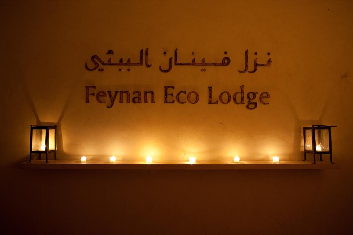 Feynan entrance at night © Feynan EcolodgePhoto by Brian Scannell
