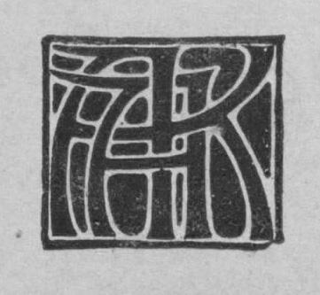 4B. Nouveau Emblem.jpg