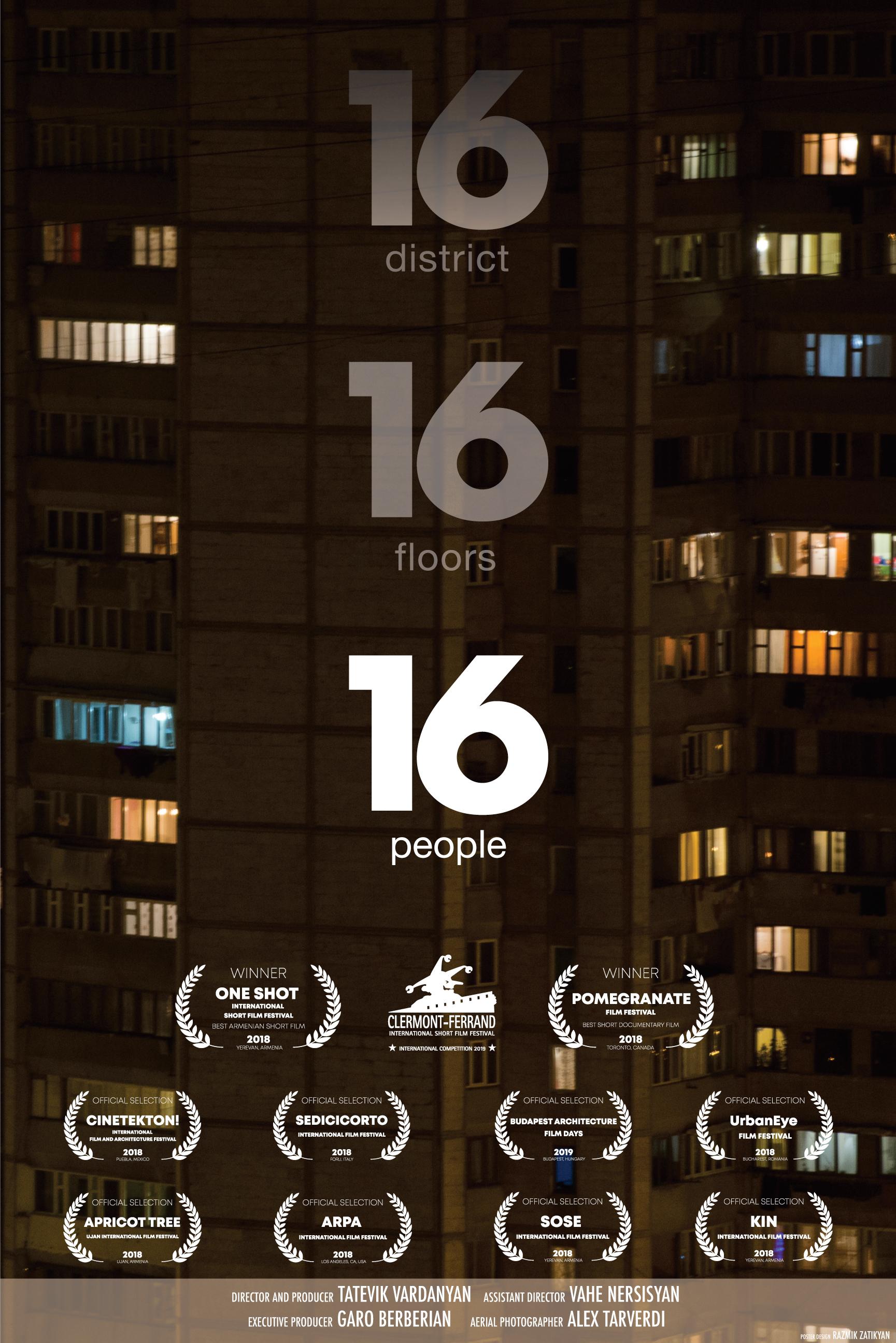 16 Distrcit 16 Flooors 16 People_ poster (3).jpg