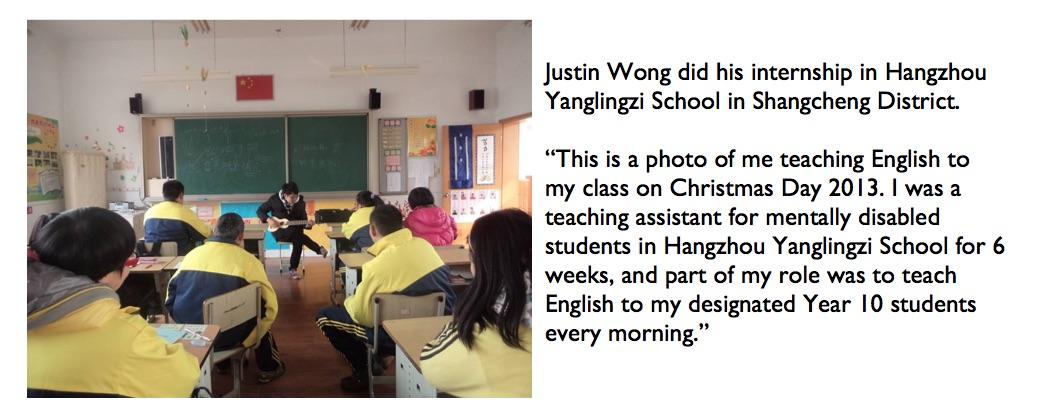 Justin Wong, China.jpg