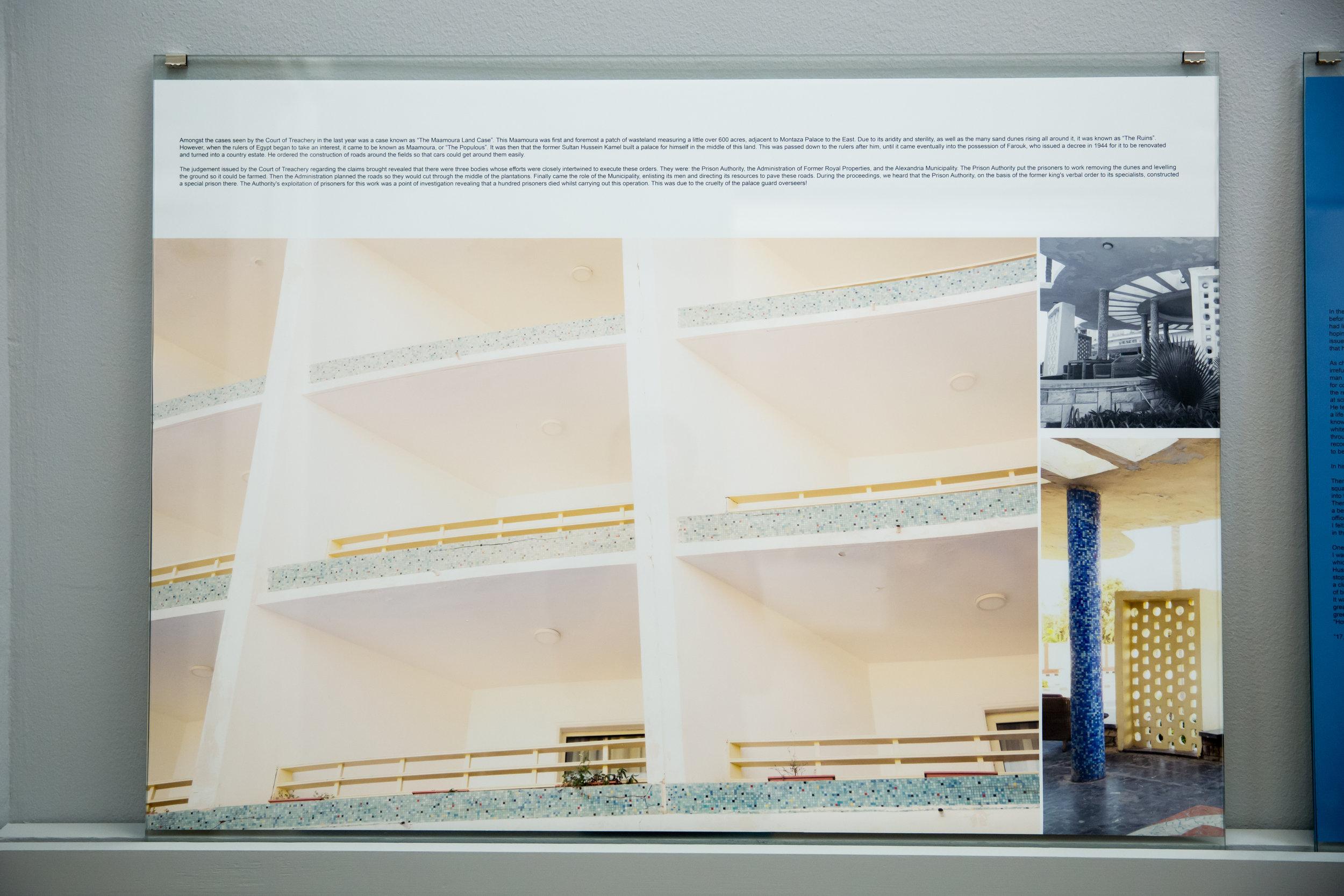 Gypsum-Gallery_Mahmoud-Khaled_Exhibition_ (50).jpg