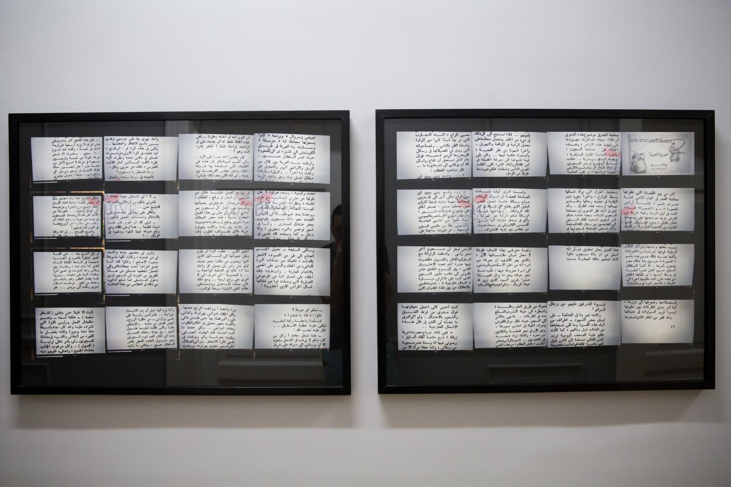 Gypsum-Gallery_Mahmoud-Khaled_Exhibition_ (128).jpg