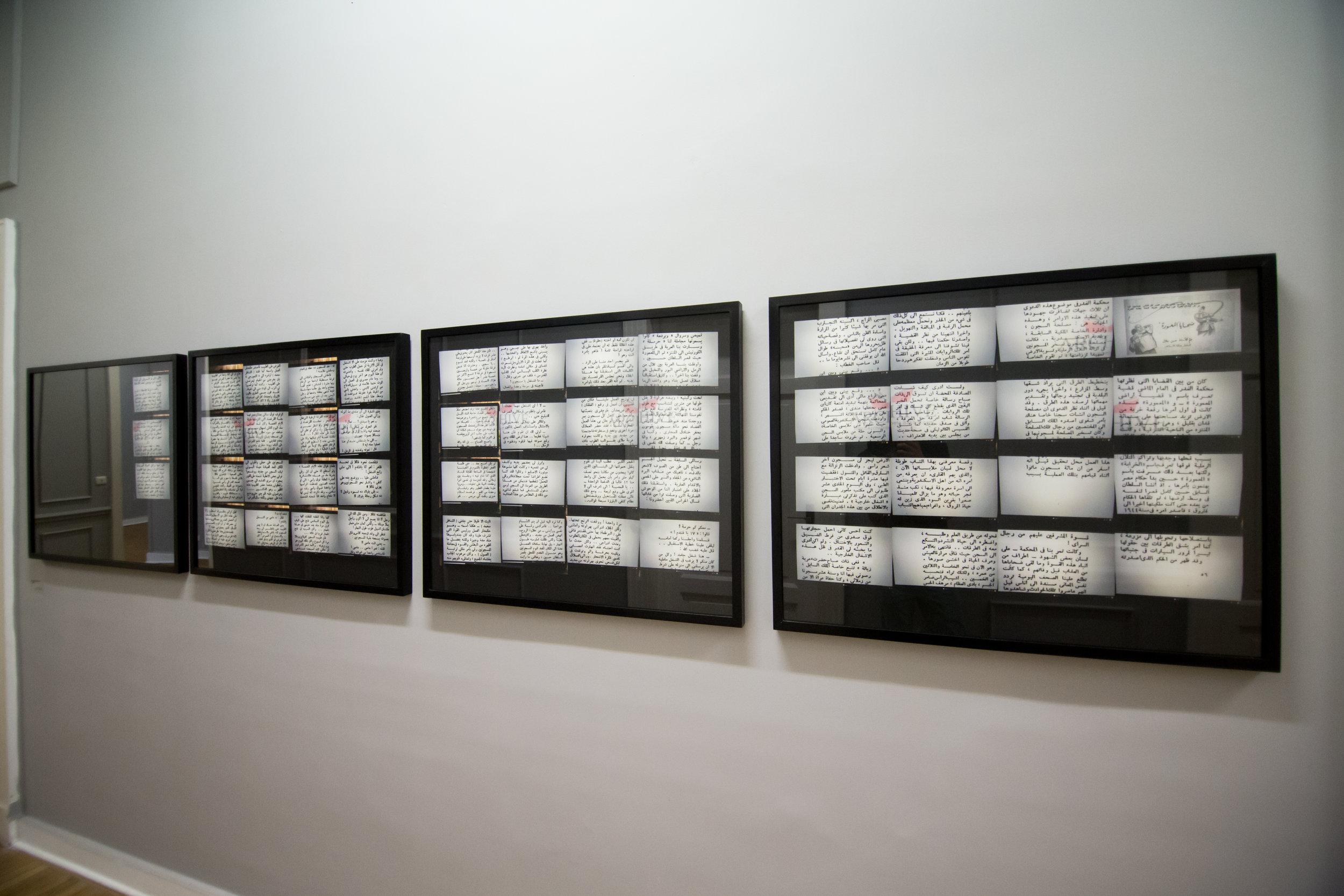 Gypsum-Gallery_Mahmoud-Khaled_Exhibition_ (27).jpg
