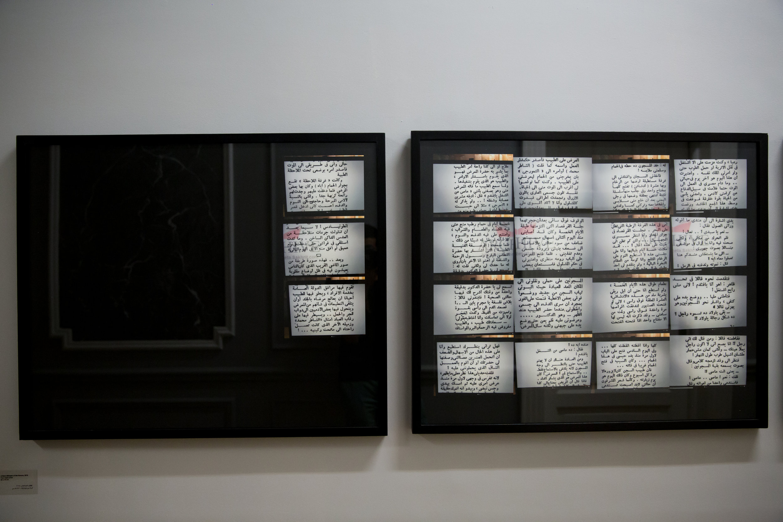 Gypsum-Gallery_Mahmoud-Khaled_Exhibition_ (133).jpg