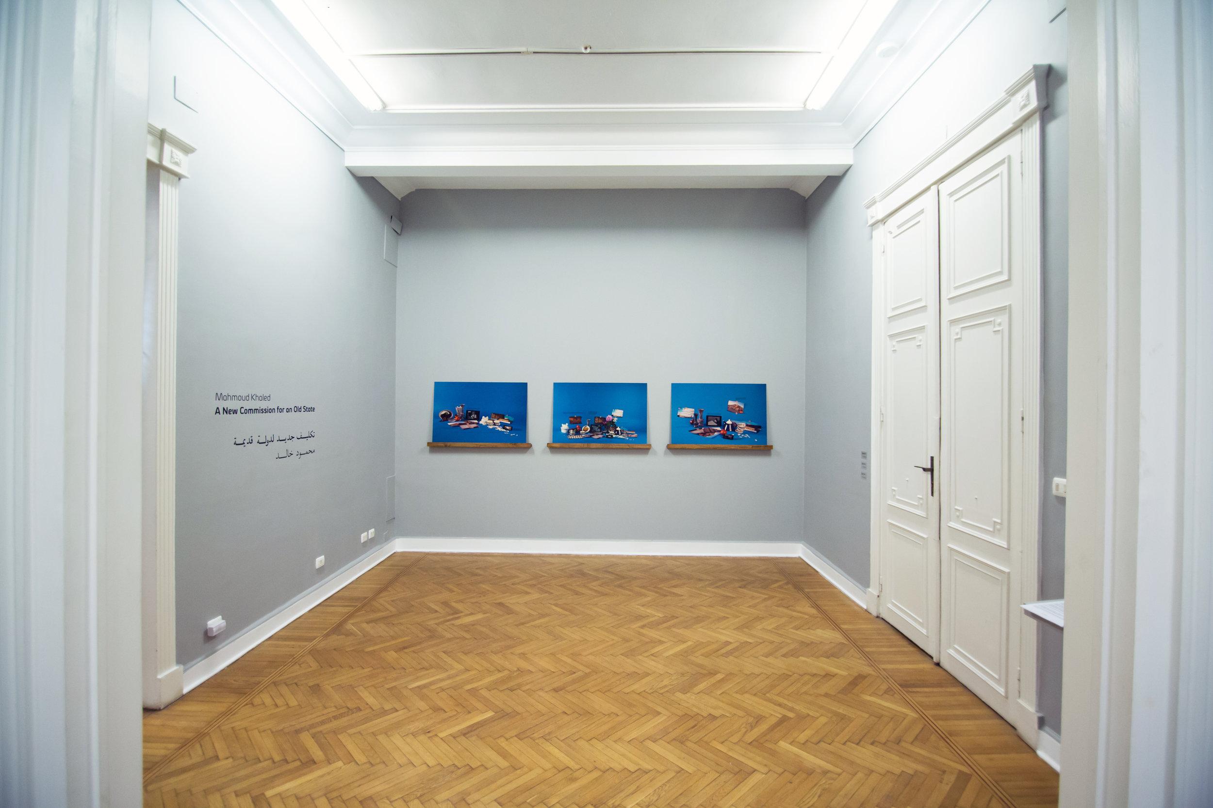 Gypsum-Gallery_Mahmoud-Khaled_Exhibition_ (6).jpg