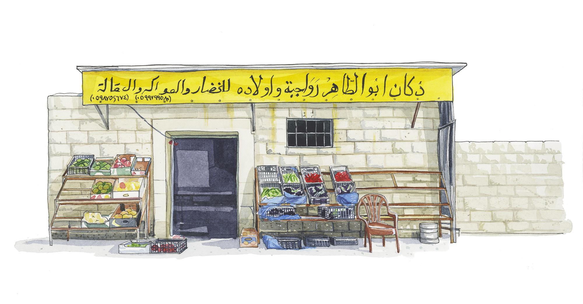 Vegetable shop, Asira ash-Shamaliya.