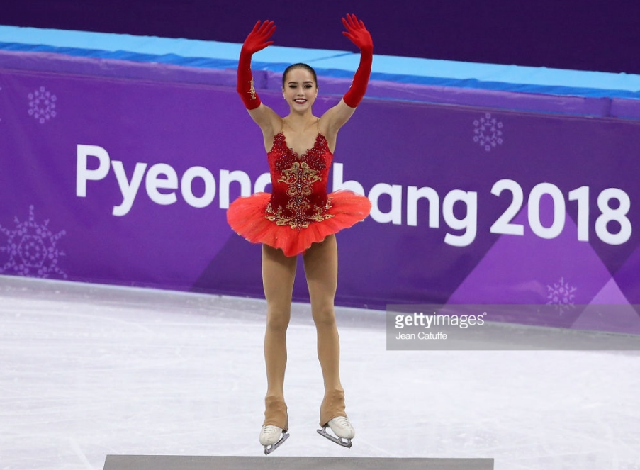 Alina Zagitova, 15, became the second youngest Olympic women's singles champion.