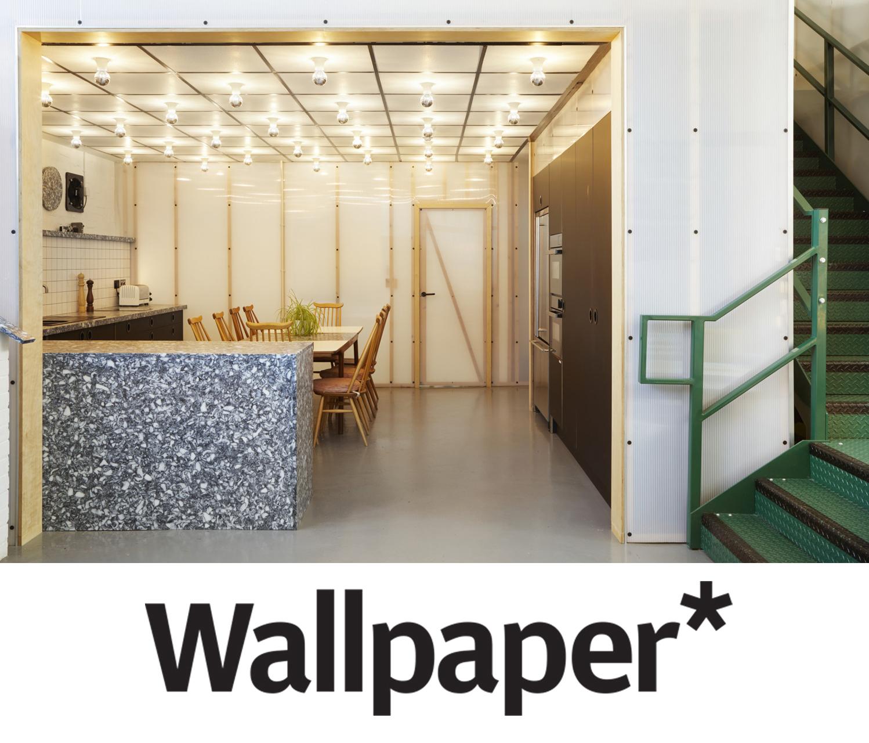 phorogaphy workshop_wallpaper.jpg