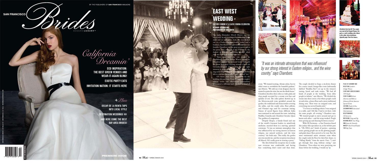 raj-tents-san-francisco-brides-magazine-2009.jpg