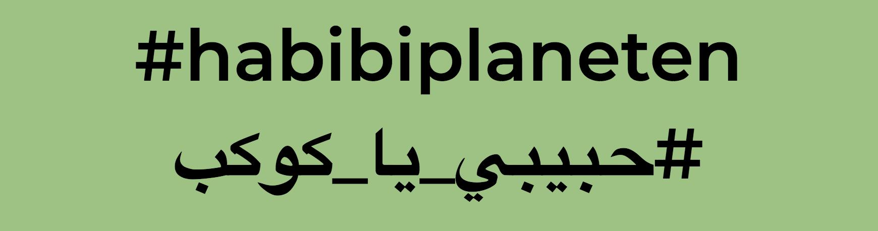 habibiplaneten_header_hashtag.png