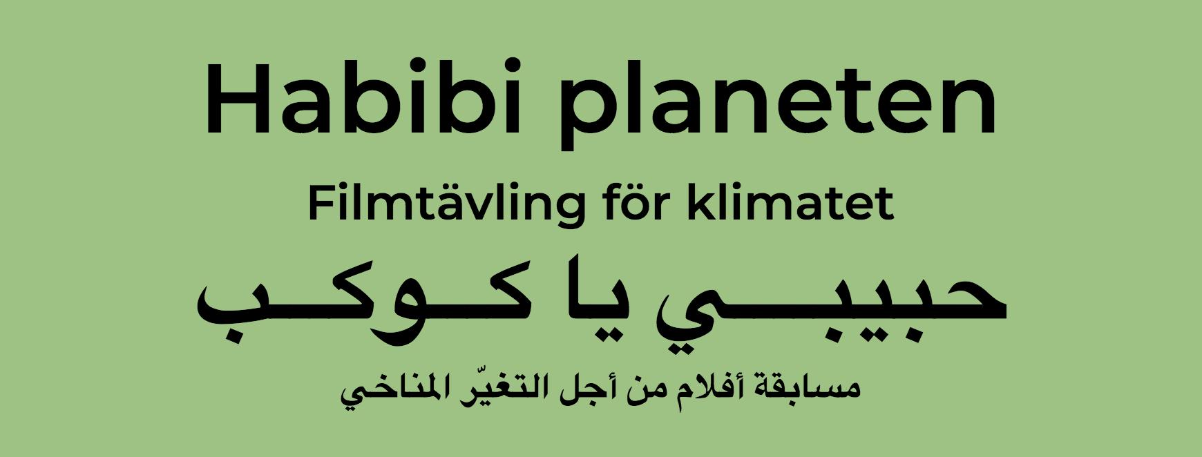 Filmtävling för klimatet.