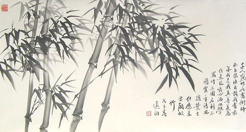 Yuan bo.jpg