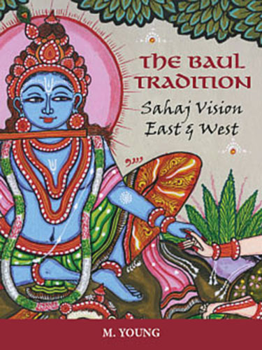 baul-tradition-book-cover.jpg