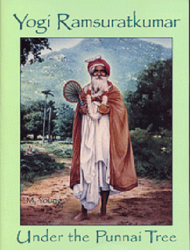 yogi-ramsuratkumar-punnai-book-cover.png