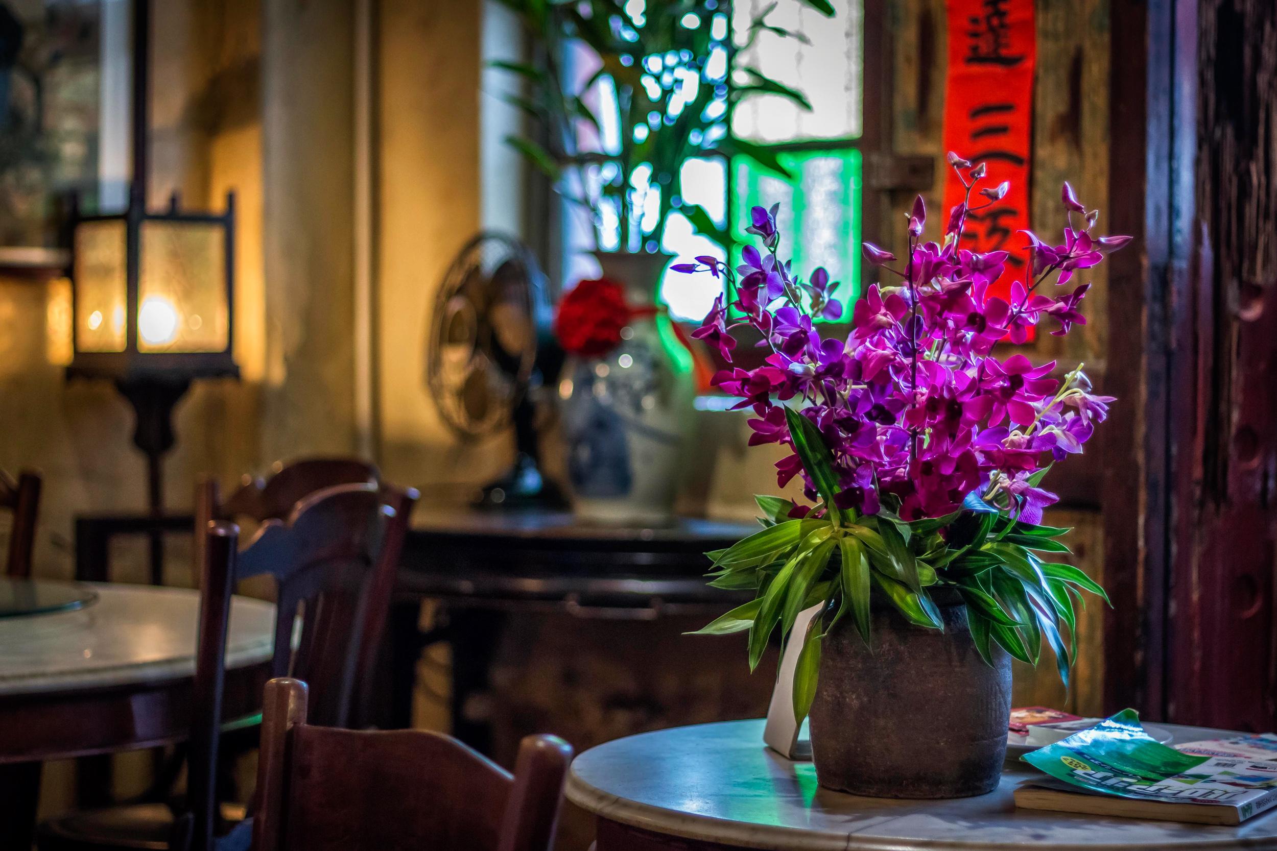 Café Old China