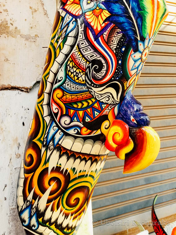 Phi Tha Khon Mask