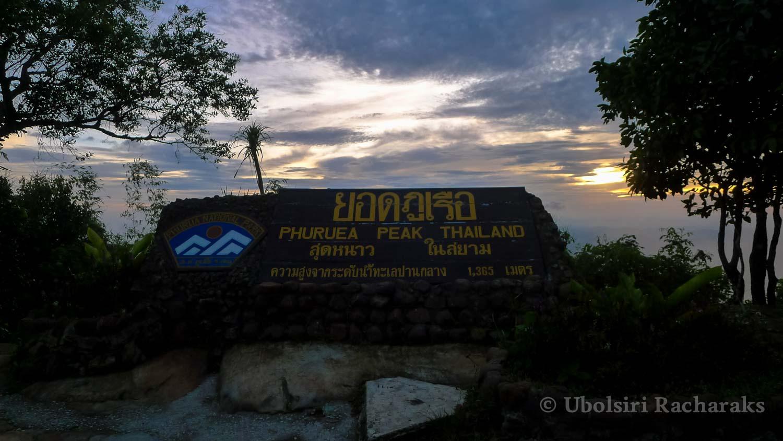 Phu Ruea Sign