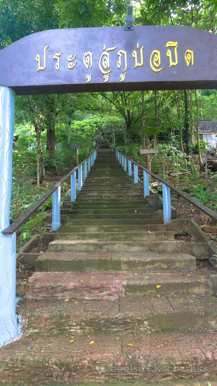 Entrance to Phu Bo Bit Trail