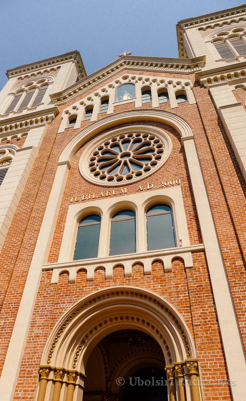 Exterior of Assumption Cathedral, Bangkok, Thailand