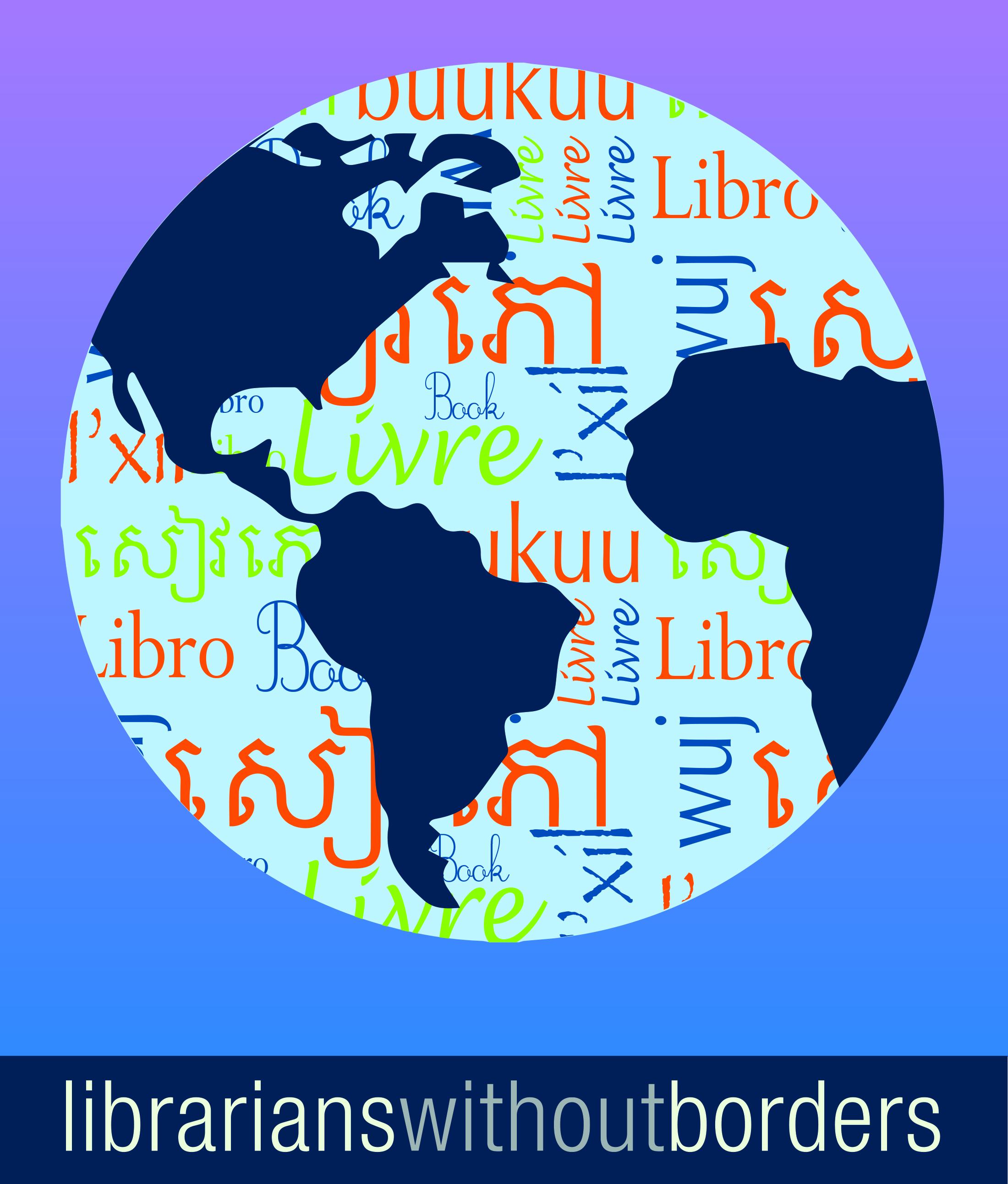 SKREENED_tee_template_globe (1) copy copy.jpg