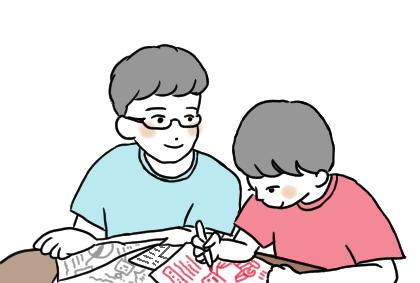 illustration by Sarah Watanabe