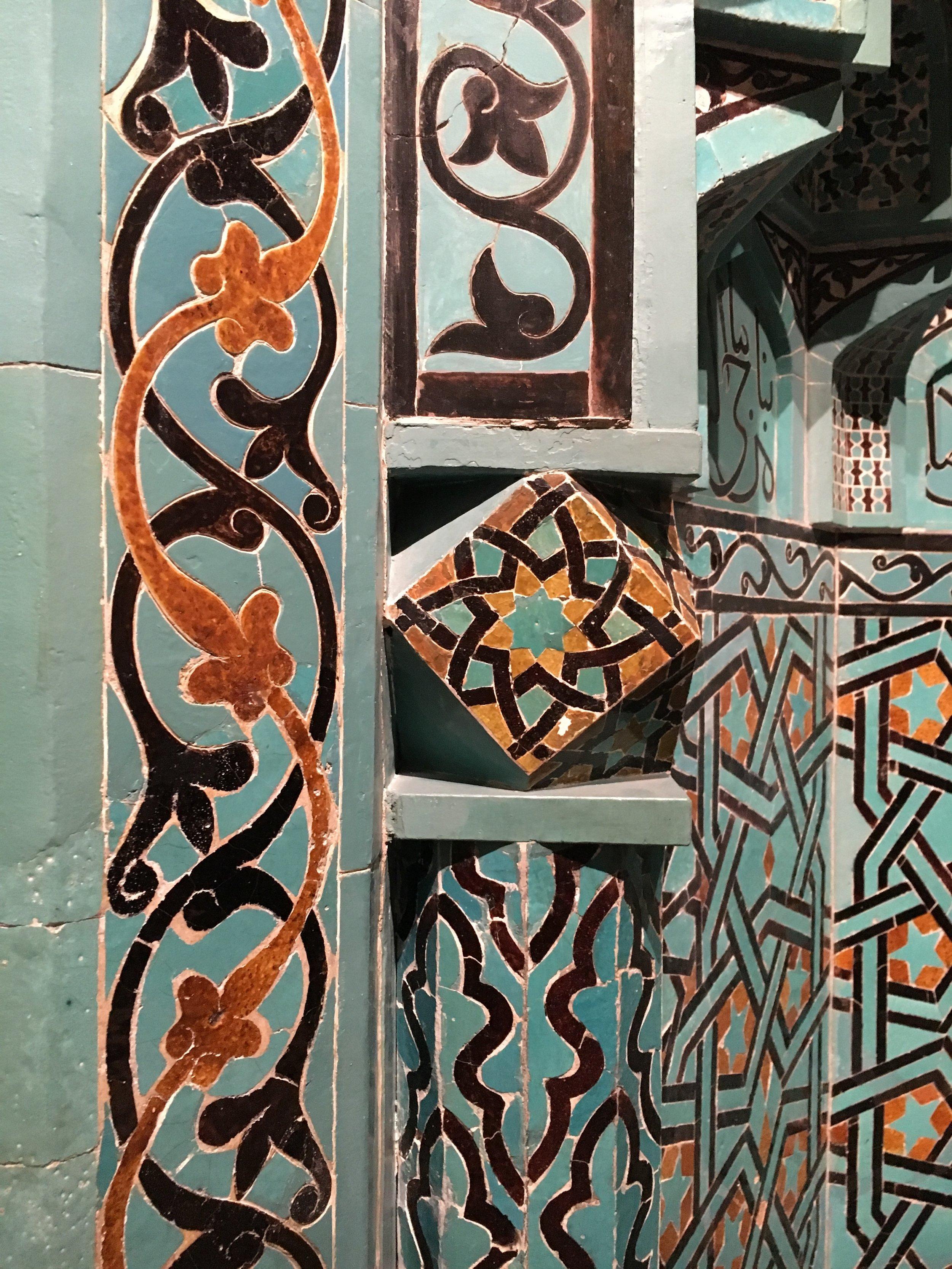 Detail, Mihrab  (Prayer Niche)13. Century, Turkey