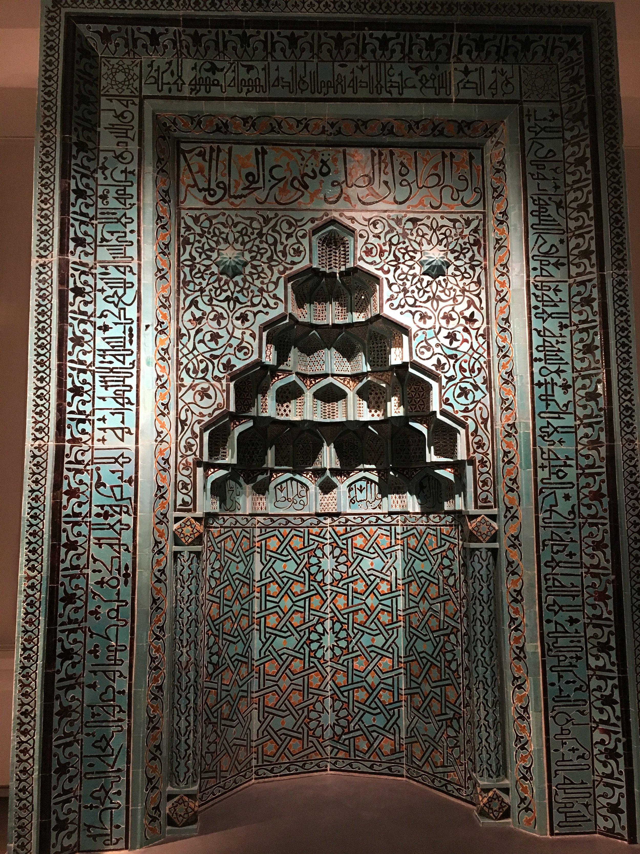 Mihrab  (Prayer Niche)13. Century, Turkey