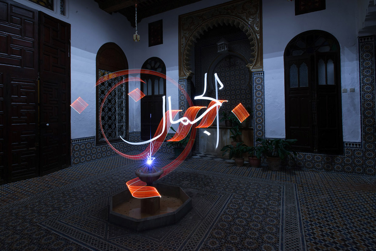 La beauté. The beauty.  Arabic calligraphy. Tetouan, Morocco, 2015. Calligraphy by Julien Breton aka Kaalam. Photography by Cisco Light-painting