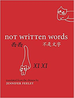 Not Written Words  by Xi Xi