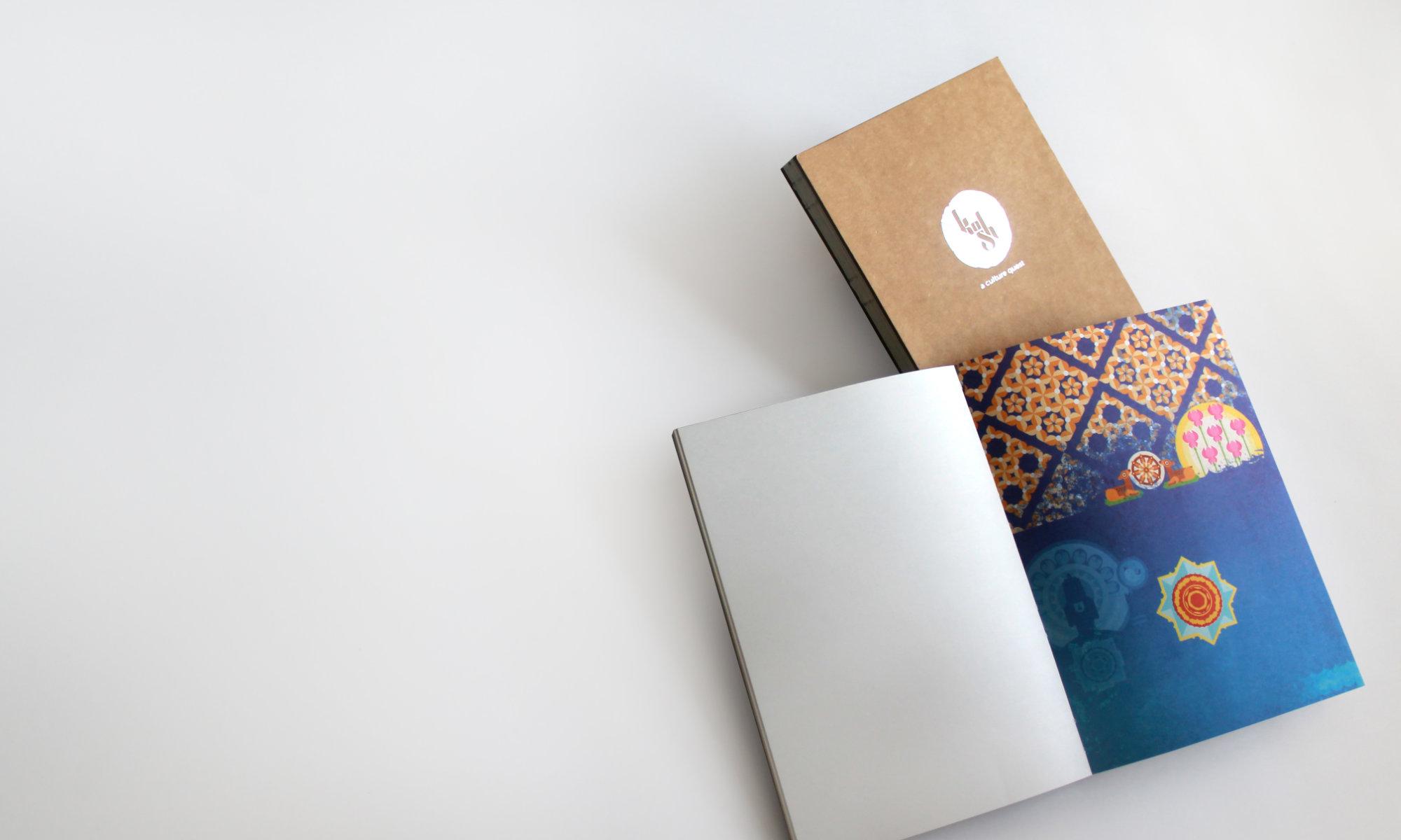 Kosh Journal ( Inner)