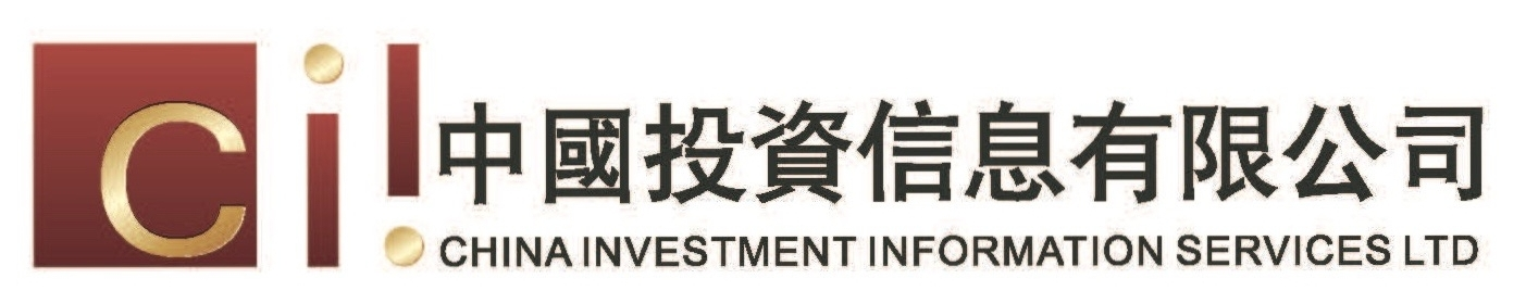 CIIS_logo (1).jpg