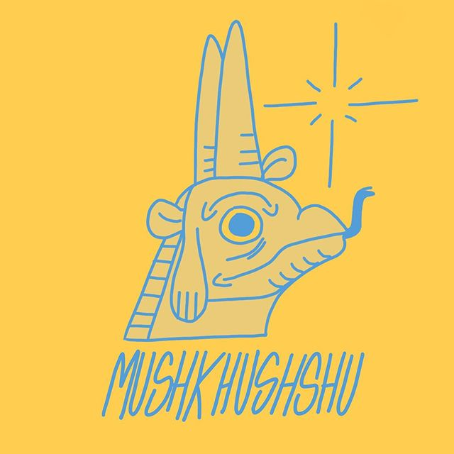 Mushkhushshu is the sacred animal of Marduk and his son Nabu during the Neo-Babylonian Empire.