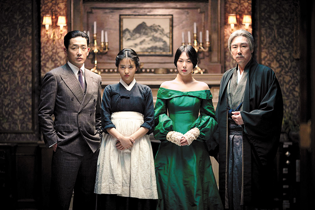 THE HANDMAIDEN, the latest from Park Chan-Wook is one of many titles playing at CIFF
