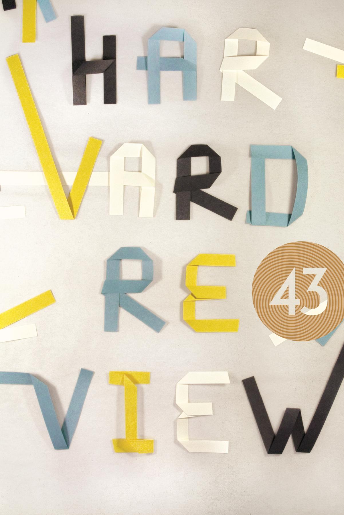 HR 43