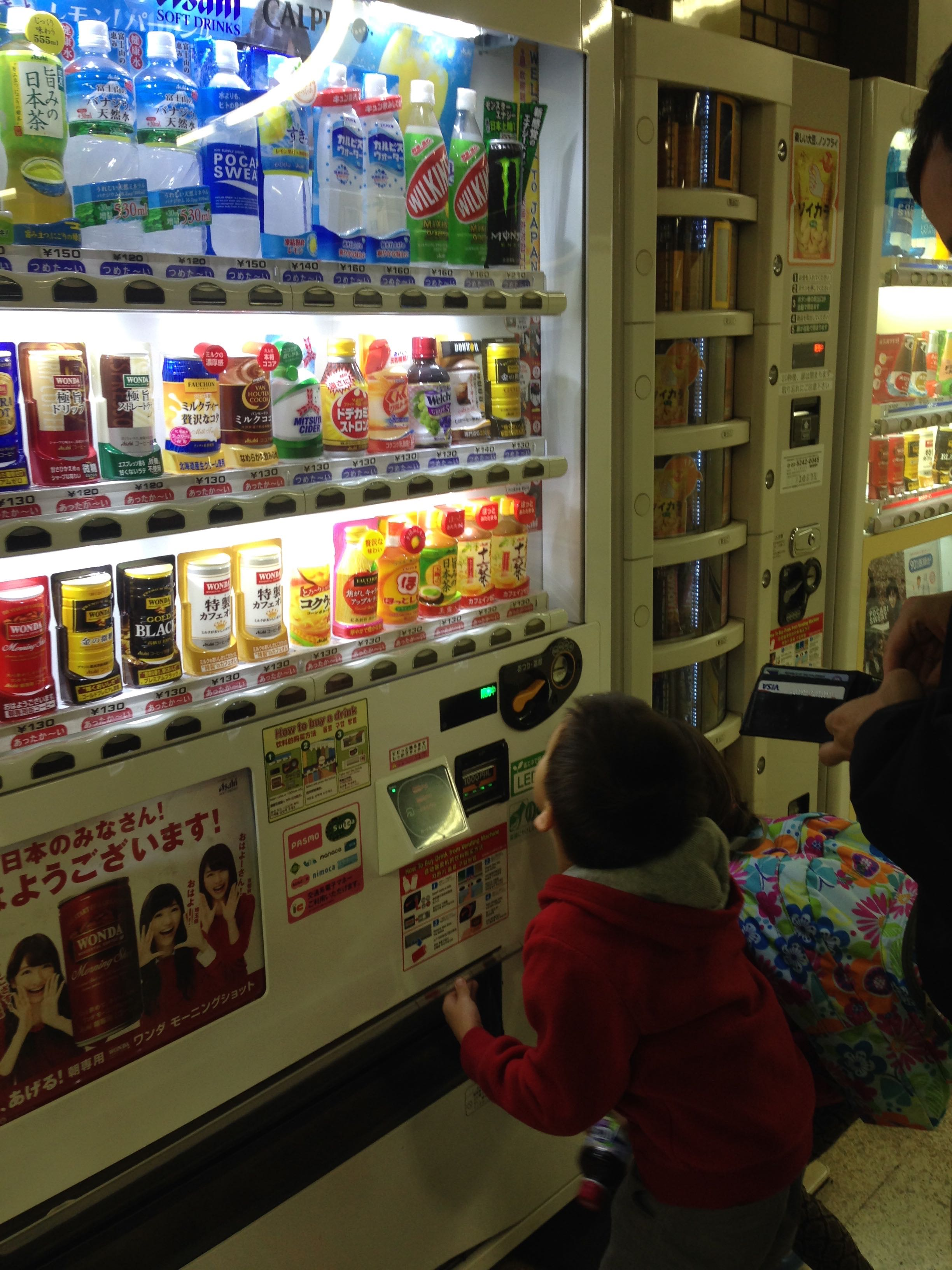 Orienting the kids about vending machines