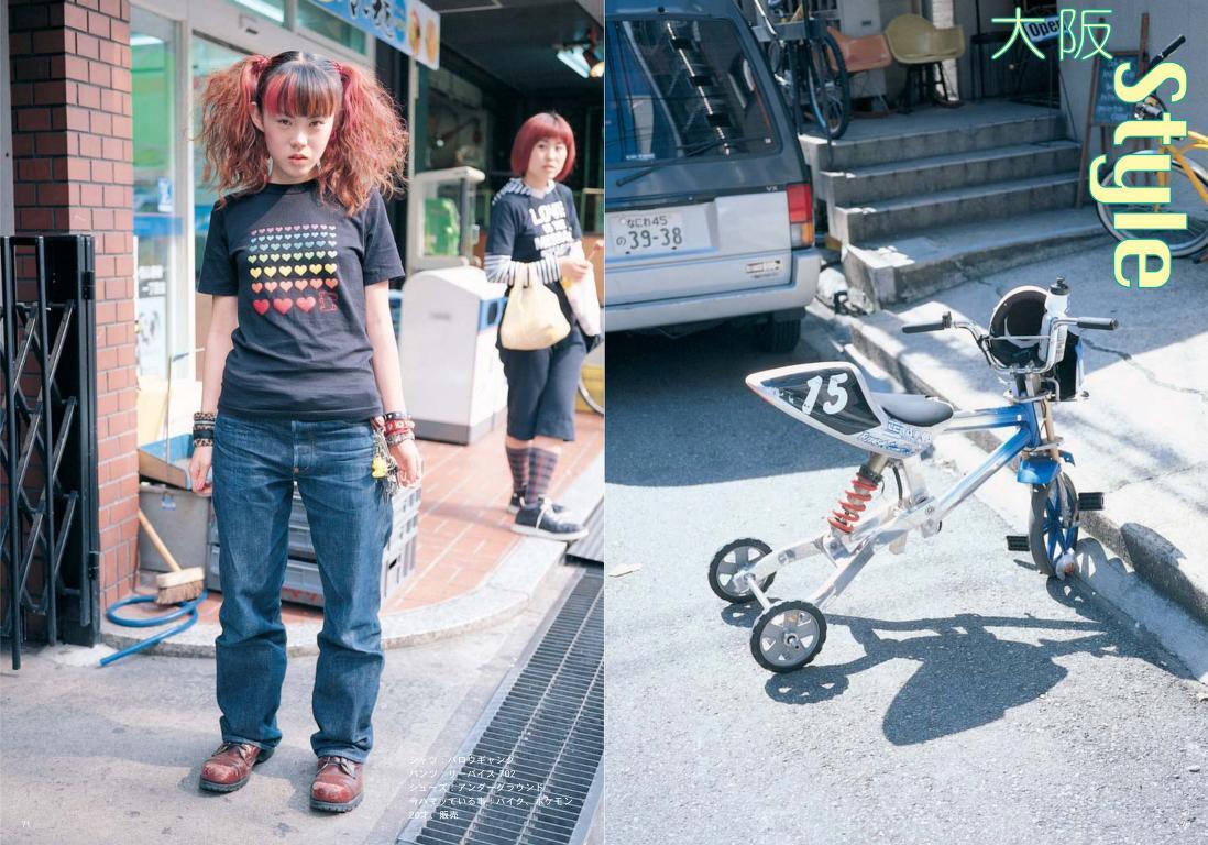 Fruits Japanese Street Fashion 13_0036.jpg
